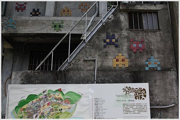 寶藏巖-磁磚圍牆.JPG