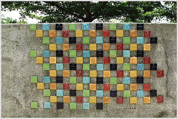 寶藏巖-磁磚圍牆-1.JPG