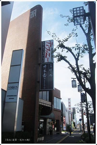 近江八幡-Tiffany-大樓.jpg