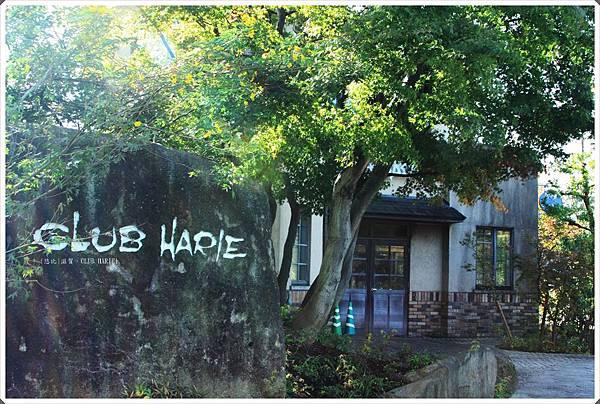 彥根城-CLUB HARIE-1.JPG