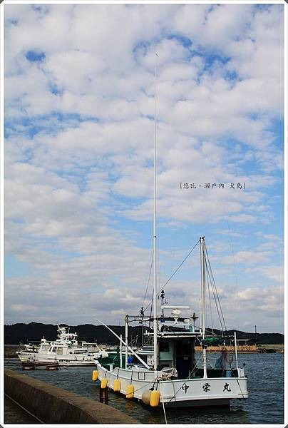犬島-港邊-3.JPG