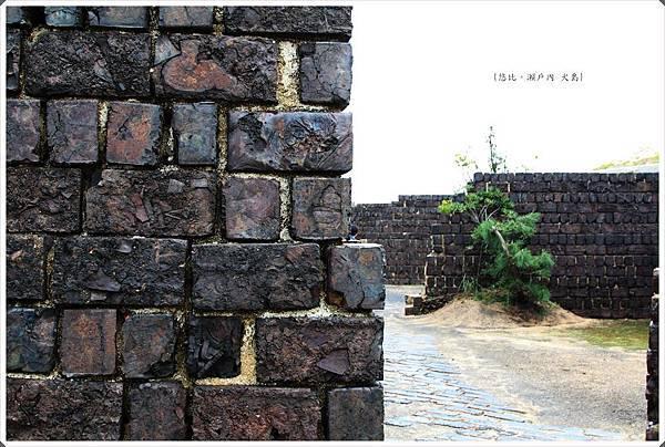 犬島-煉瓦磚.JPG