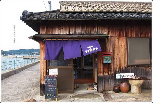 犬島-tree's-1.JPG