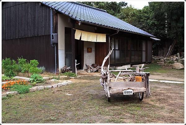 犬島-Ukicafe.JPG
