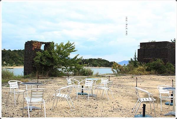 犬島-犬島精煉所美術館咖啡館-2.JPG