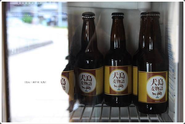 犬島-啤酒.JPG