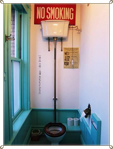 北濱Kitahama Retro-復古廁所.JPG