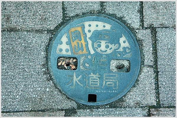 岡山-水溝蓋.JPG