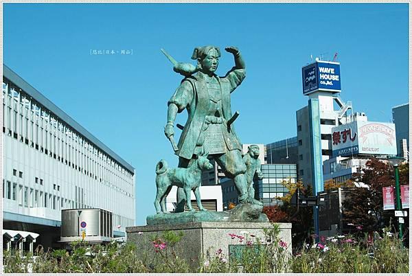岡山車站.JPG