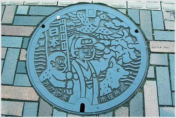 岡山-汙水蓋.JPG