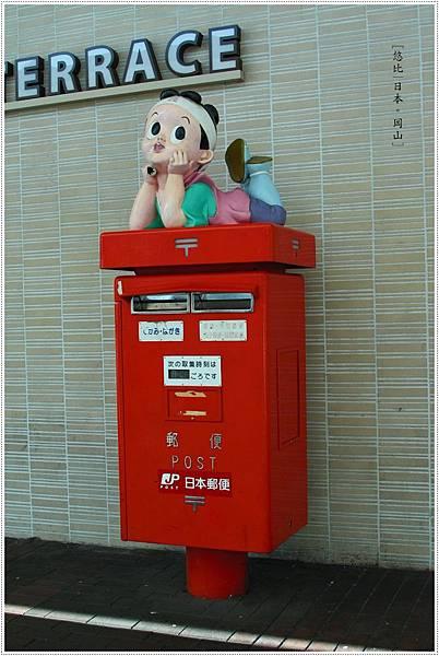 岡山車站-桃太郎郵筒.JPG