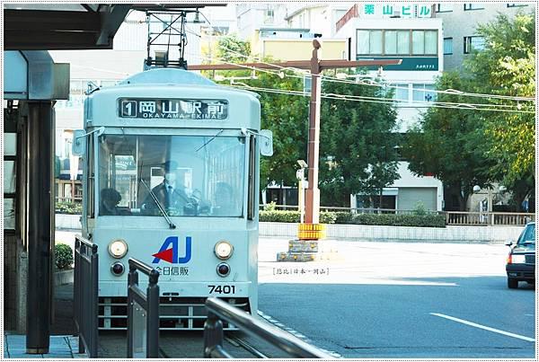 後樂園-回程路面電車.JPG