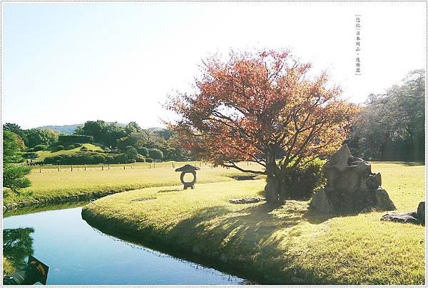 後樂園-曲水石燈籠.jpg