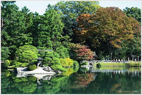 後樂園-砂利島.JPG
