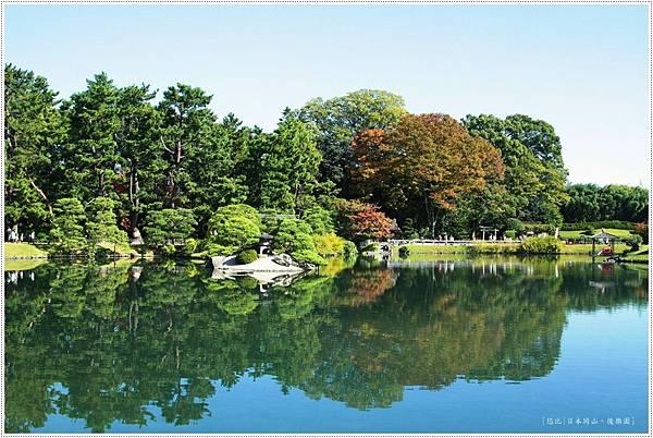 後樂園-砂利島-1.JPG
