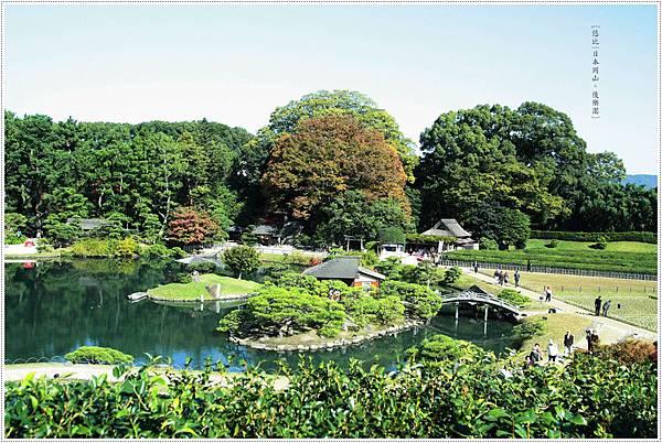 後樂園-唯心山-5.JPG