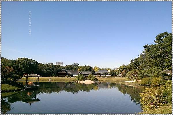 後樂園-園區-1.jpg