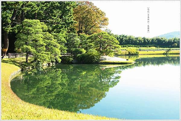 後樂園-園區-9.JPG