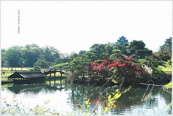 後樂園-園區-15.JPG