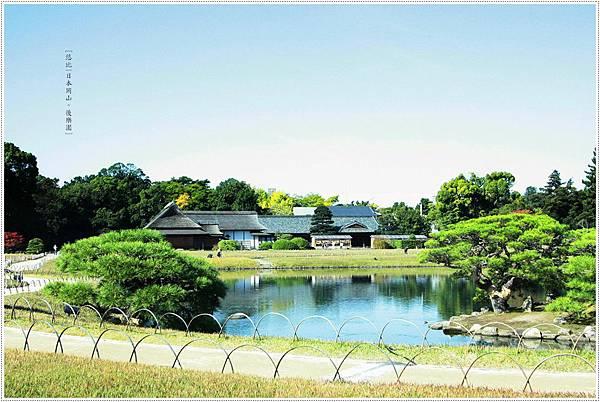後樂園-鶴鳴館與延壽亭.JPG