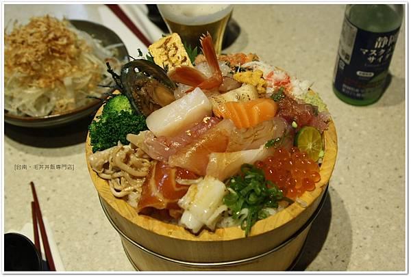 毛丼-毛丼-1.JPG