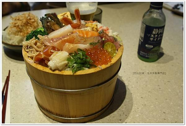 毛丼-毛丼-木桶.JPG