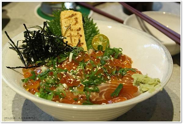 毛丼-北海道漁夫漬鮭魚丼-2.JPG