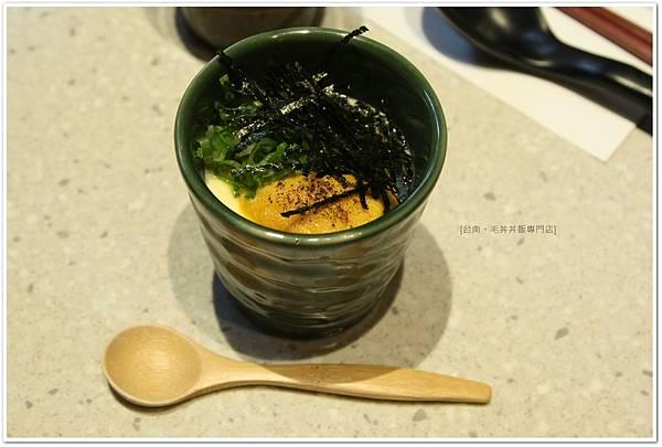 毛丼-炙海膽茶碗蒸.JPG