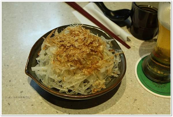 毛丼-洋蔥果醋.JPG