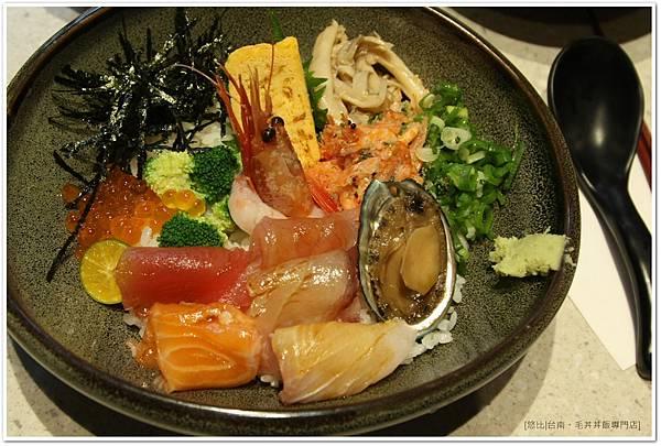 毛丼-盛合海鮮丼-1.JPG