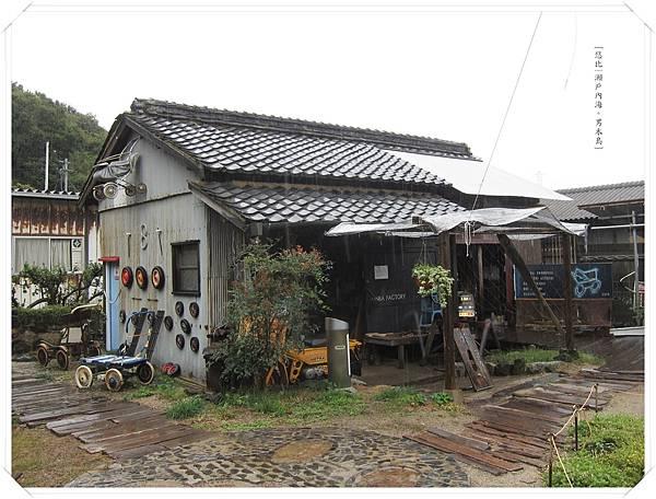男木島-ONBA FACTORY-2.JPG
