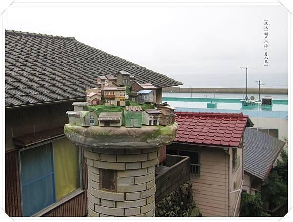 男木島-光之家-1.JPG