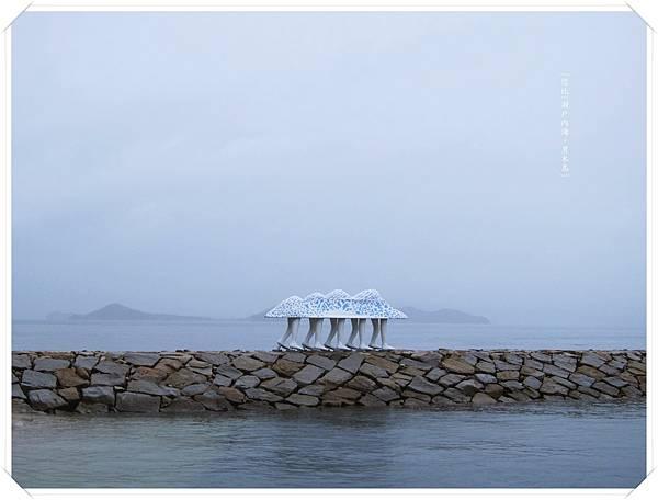男木島-行走方舟-1.JPG