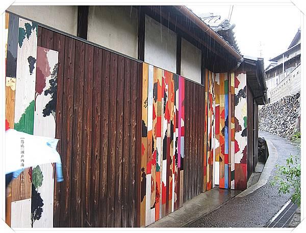 男木島-巷弄壁畫計畫.JPG