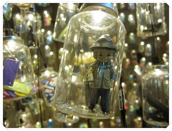 男木島-記憶之瓶-2.JPG