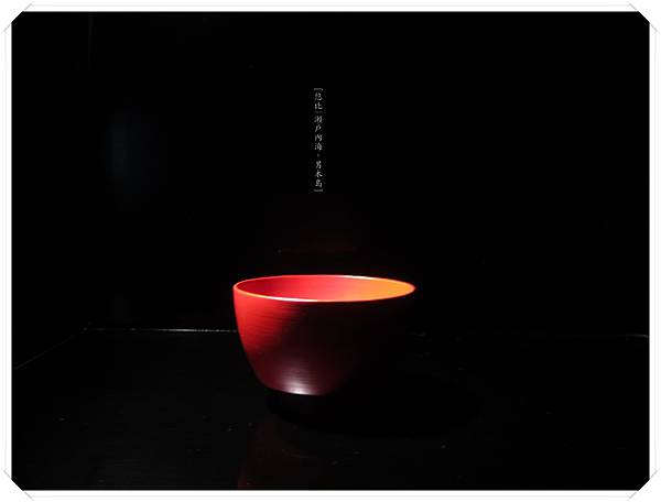 男木島-漆之家-1.JPG