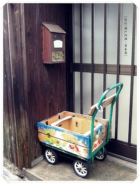 男木島-嬰兒車-1.JPG