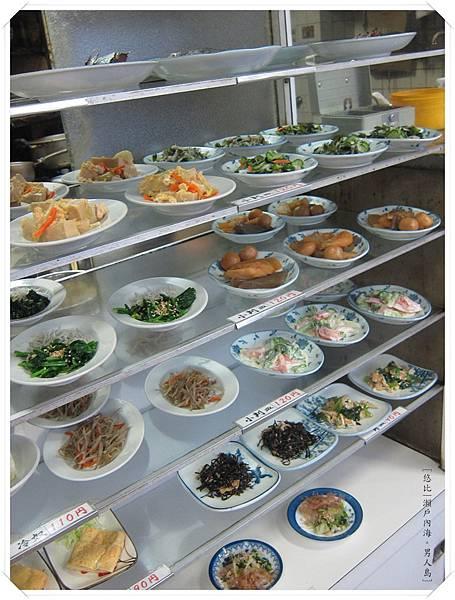 高松-小食堂-1.JPG