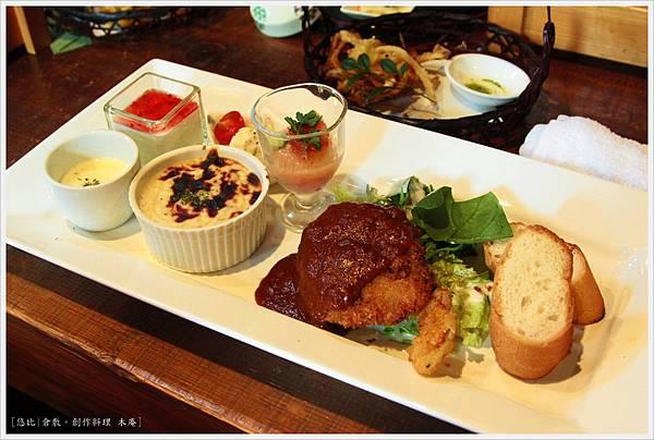木庵-plate lunch-1.JPG