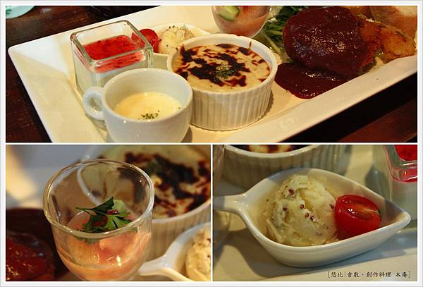 木庵-plate lunch-2.jpg
