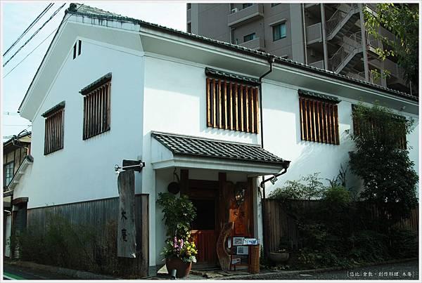 木庵-外觀-1.JPG
