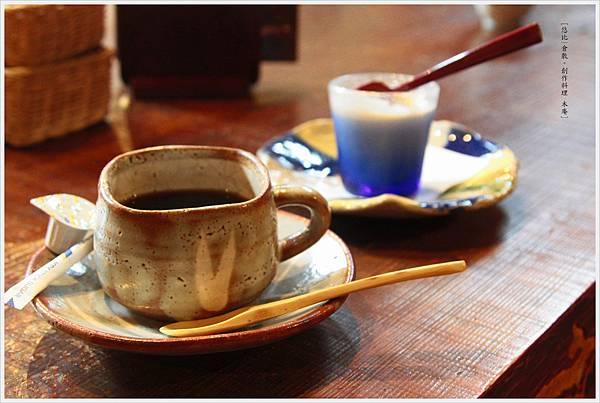 木庵-咖啡.JPG