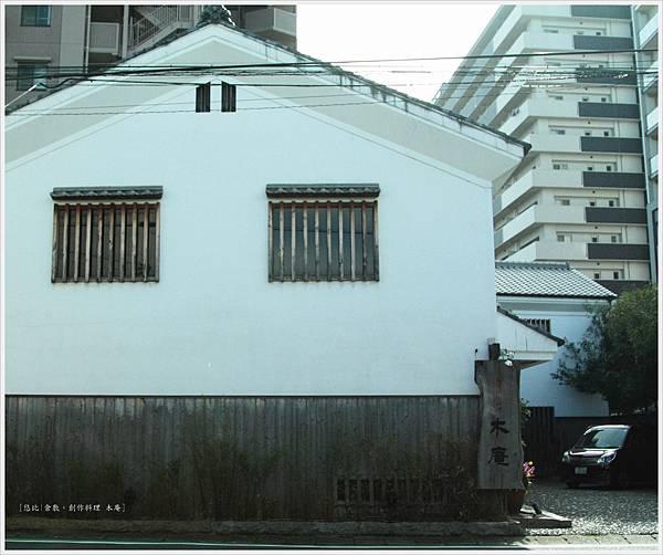 木庵-側面.JPG