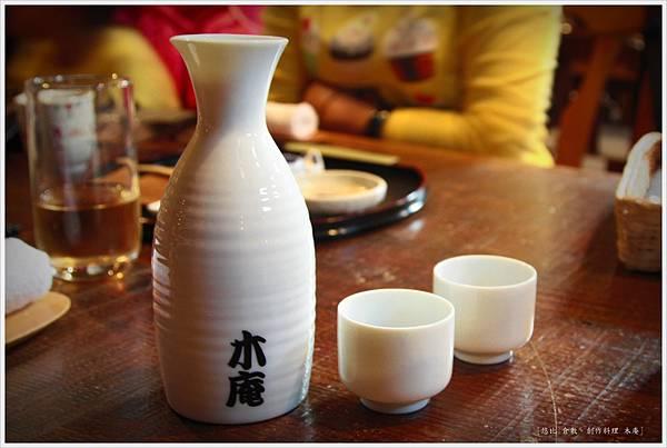 木庵-清酒.JPG