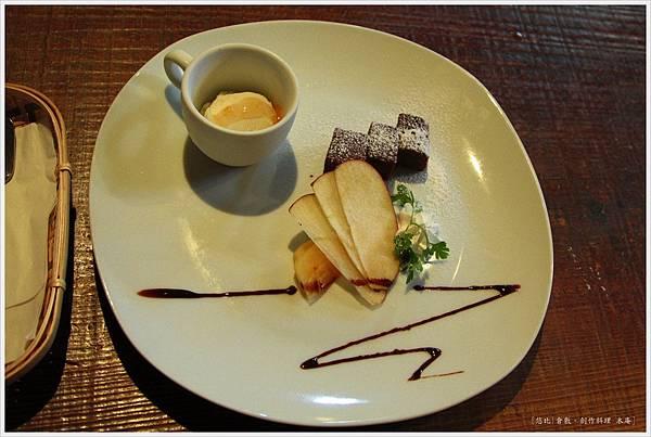 木庵-甜點-2.JPG