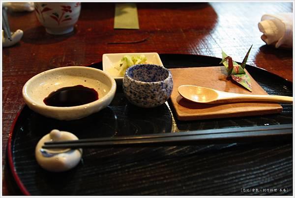 木庵-餐盤.JPG
