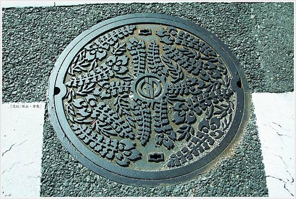 倉敷-汙水蓋-1.JPG