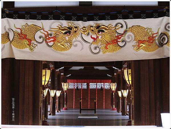 下鴨神社-本殿.JPG