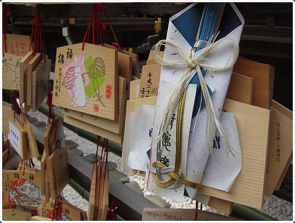 下鴨神社-多種繪馬.JPG