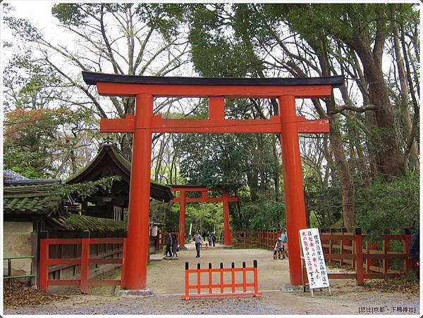 下鴨神社-河合神社-1.JPG